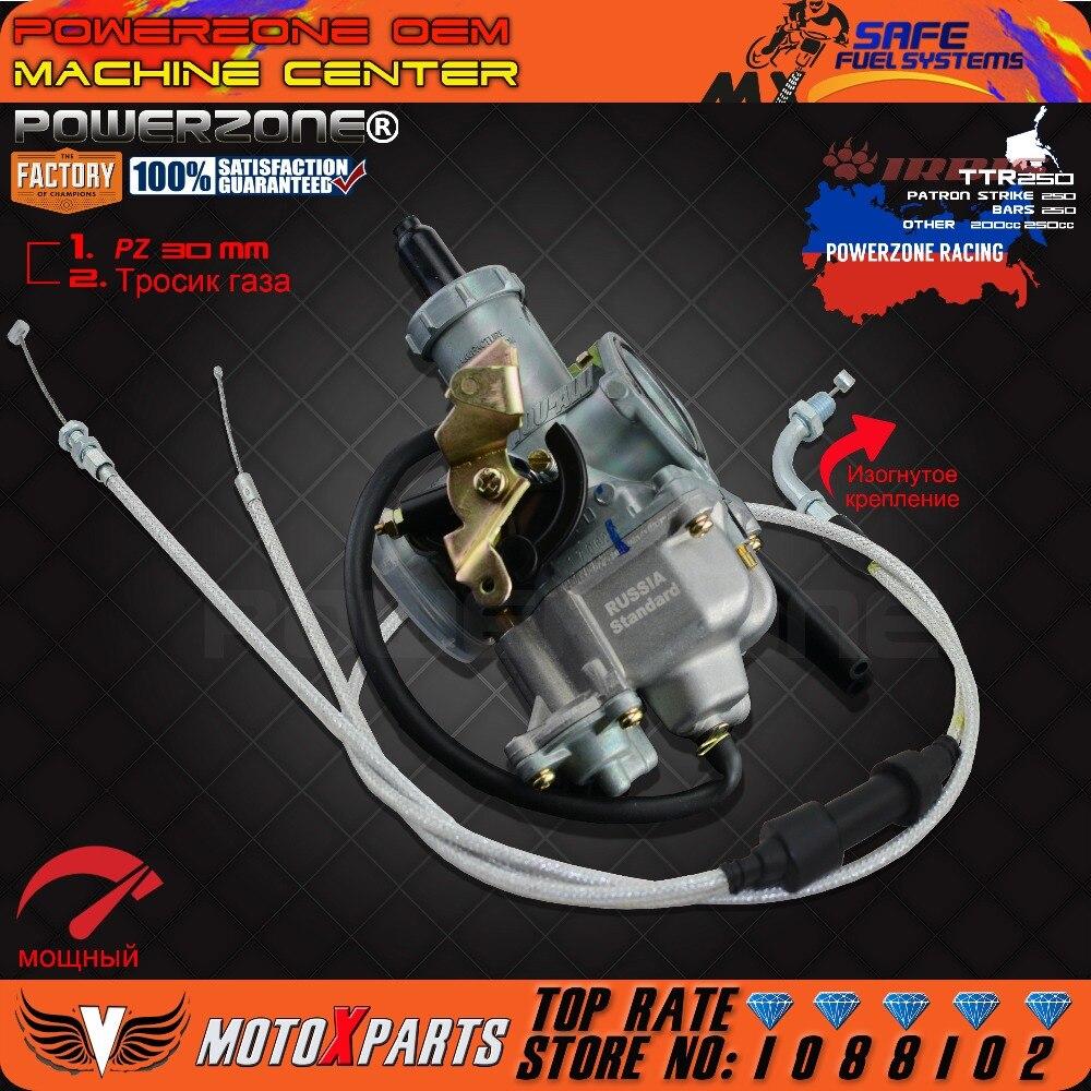 PowerZone PZ30 30mm Carburateur Pompe Pompe de Course 200cc 250cc Pour Keihin ABM IRBIS TTR 250 Avec Double Câble D'accélérateur