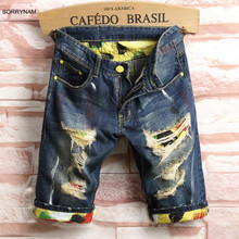 Sorrynam Direct Selling Promotion Mid Street Summer Personality Printed Worn Pants Boys Denim Essential Tide Male Jeans 2017