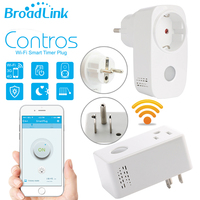 UK Standard BroadLink SP2 Smart Home Automation System Top Quality Easy Setup Wireless Wi Fi Socket