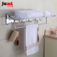 Bath Towel Rack Active Bath Towel Rack Stainless Steel Towel Rack Double Thickening Folding Eight Hook