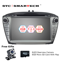 2 Din Car DVD Player GPS Navigation 8 Inch Android 7 1 2 Car Radio For