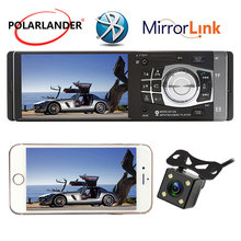 Auto Radio Auto Audio Stereo MP5 lettore Supporta Fotocamera Posteriore Telecamera di USBMirror Collegamento Solo Per Android Bluetooth FM 4012B 4.1 Pollici 1 Din