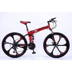 Składany rower górski sześć nóż koła 26 cali 21 prędkości podwójny amortyzator zintegrowane koło górski rower szosowy