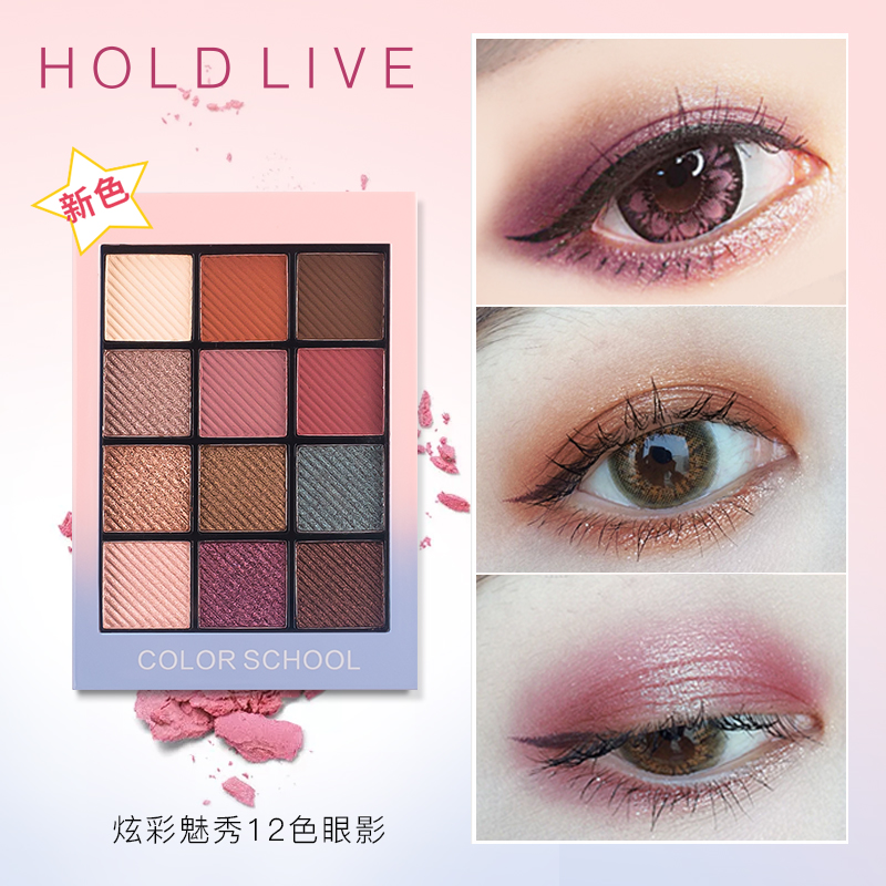 Beauty Essentials 1 Colors Matte Shimmer Earth Warm Color Eyeshadow Palette Makeup Eye Shadow Multicolor Glitter Eye Shadow Palette We Take Customers As Our Gods