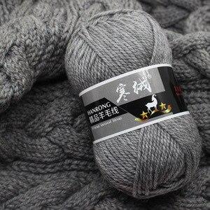 Image 1 - למעלה איכות 5pcs = 500g 60 צבע צמר מרינו סרוג סרוגה סריגה חוט סוודר צעיף סוודר הגנת סביבה