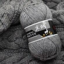 Top Quality 5 uds = 500g 60color lana Merino hilo de tejer Crochet bufanda para Jersey protección del medio ambiente