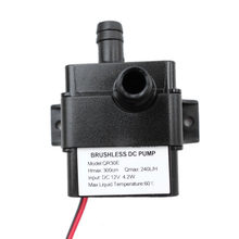 Nieuw! Ultra-Stille Dc 12 V 4.2 W 240L/H Debiet Waterdichte Borstelloze Pomp Mini Dompelpomp QR30E 2019 Gloednieuwe