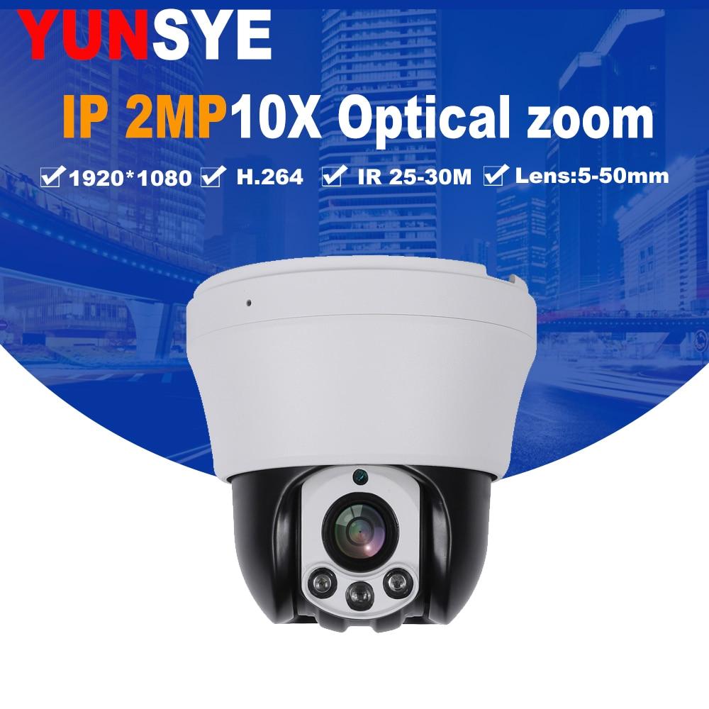 YUNSYE NOVA Velocidade Da Câmera Dome PTZ IP HD 2MP/4MP/5MP Auto foco Zoom de 10X 4.7-47mm Câmera de Segurança visão Nocturna do IR IR: 25-30 M Visão P2P