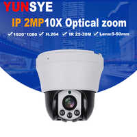 YUNSYE NEW Speed Dome PTZ IP Camera HD 2MP/4MP/5MP Auto Focus 10X Zoom 4.7-47mm Security Camera IR Night IR:25-30M Vision P2P