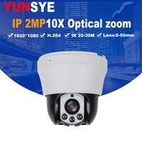 YUNSYE nuevo domo de velocidad PTZ cámara IP HD 2MP/4MP/5MP enfoque automático 10X Zoom 4,7-47mm cámara de seguridad IR noche IR: 25-30 M visión P2P