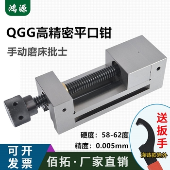 QGG High Precision Flat-jaw Pliers Manual Grinder Right-angle Bench Gear Pliers