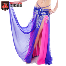 NEW belly dance Costume skirt 2 layers with 2 side slits Skirt 9 colors блузка skirt colors sinks qsehui 2015