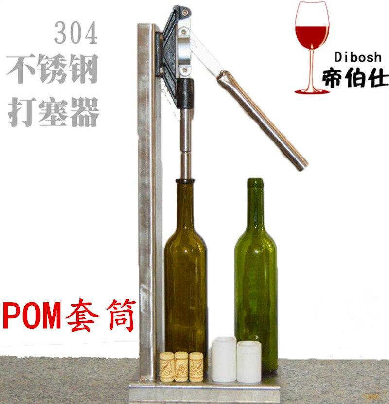 DUH Bouchage machine manuel en acier inoxydable liège corkers brassée Vin bouteille appuyez sur liège vin corkers