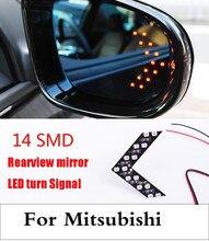 14 SMD светодио дный LED Стрелка Панель автомобиля сбоку индикатор для зеркала свет лампы для Mitsubishi Mirage Montero Sport Outlander Pajero RVR Space Star
