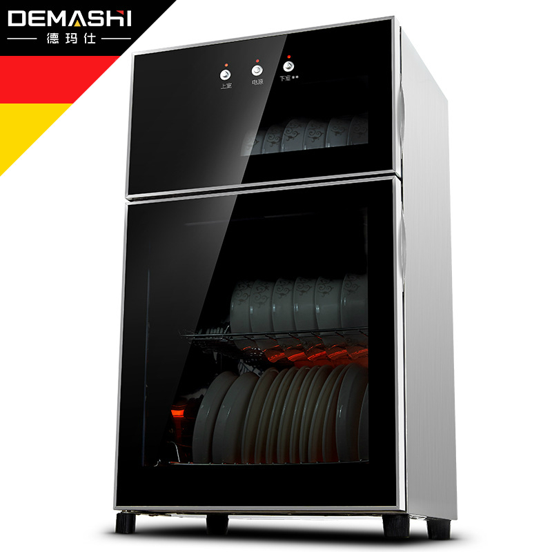 DEMASHI 80L Double Door Independent Control Disinfection Cabinet Infrared Ozone Sterilizer Tempered Glass Electronic Dish Dryer