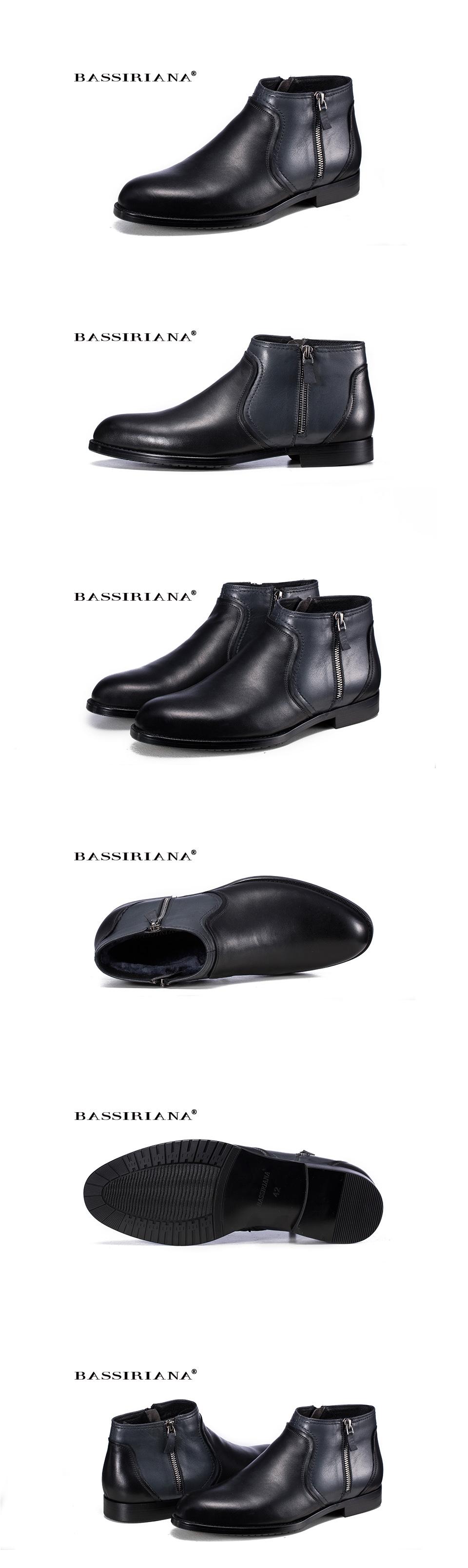 Мужские зимние ботинки BASSIRIANA фото