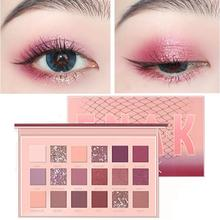ZHENDUO 18 Colors Desert Rose Matte Glitter Eyeshadow Palette long lasting Eye shadow  beauty Makeup Palette цены