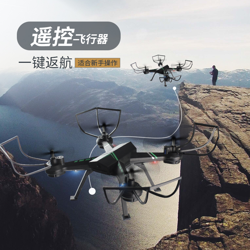 Mini Drone RC Drone F8 Dron Quadcopter Headless Mode Kvadrokopter One Key Return Quadrocopter RC Helicopter vs JJRC H36 цены