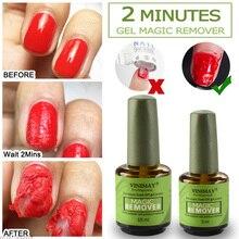 2 Minutes Burst Nail Polish Gel Magic Remover UV Nail gel Polish Remover Soak off Nail Polish Degreaser Nail Art Primer varnish