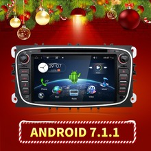 Bosion Quad Core 2din Android 7.1 Car DVD for Ford Mondeo S max with English Wifi 3G GPS Bluetooth Radio touch screen wifi 3G