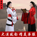 Hanfu women's hanfu costume clothes hanfu national clothes Chinese ancient  female costume