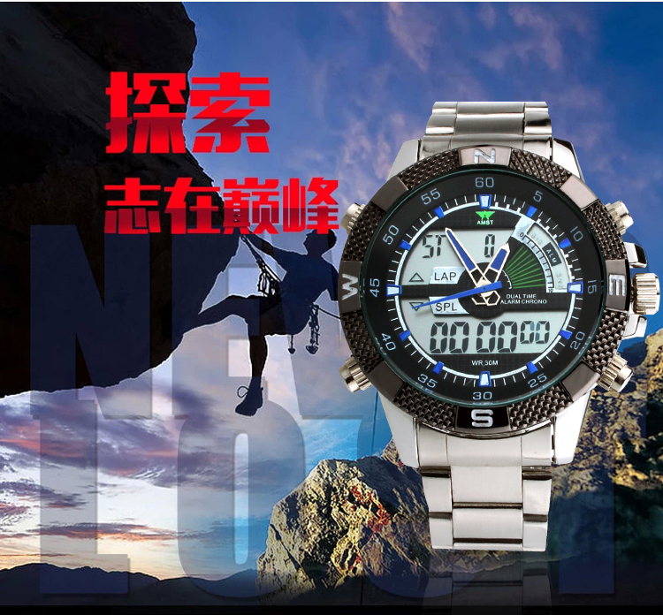 AMST Meridien special multifunction watches waterproof outdoor climbing leisure and business watches watches student watch 3005