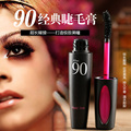 Maquillaje de la marca 3D Mascara De Fibra De Extensión Largas Pestañas Que Se Encrespan Cosméticos Rimel A Prueba de agua de Larga Duración De Cilios