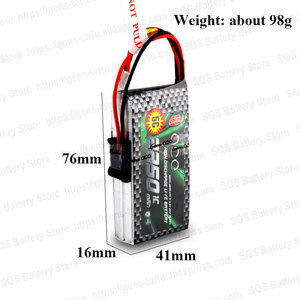 Image 2 - Gens ace 2250mAh 6.6V 2S1P LiFe Battery Pack with BBL1 Futaba 3P Plug for 14SG 4PLS T8J Remote Control