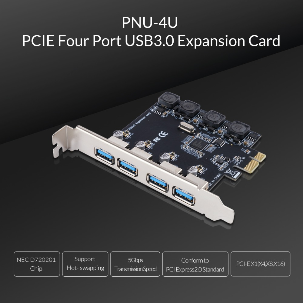 PNU-4U-09