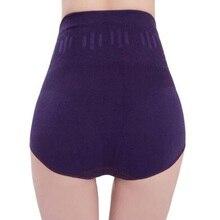 Hot 1 pcs Sexy Womens' Body Shaper Hip Abdomen Tummy Control Panties High Waist Underwear Attractive Gifts