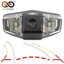 Sinairyu Smart динамический трек Обратный Парковка Камера для Honda Accord 7 (2003-2007) 2008 2009 2010 заднего вида CCD Камера