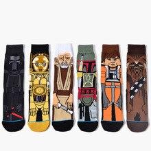 New Fashion Star Wars Cartoon Jacquard Men Autumn Winter Character Men Crew Socks Cotton Novel Skateboard
