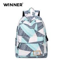 Победитель геометрический узор оригинальный Campus школьный молодежи легкий рюкзак повседневный рюкзак для подростков школьная