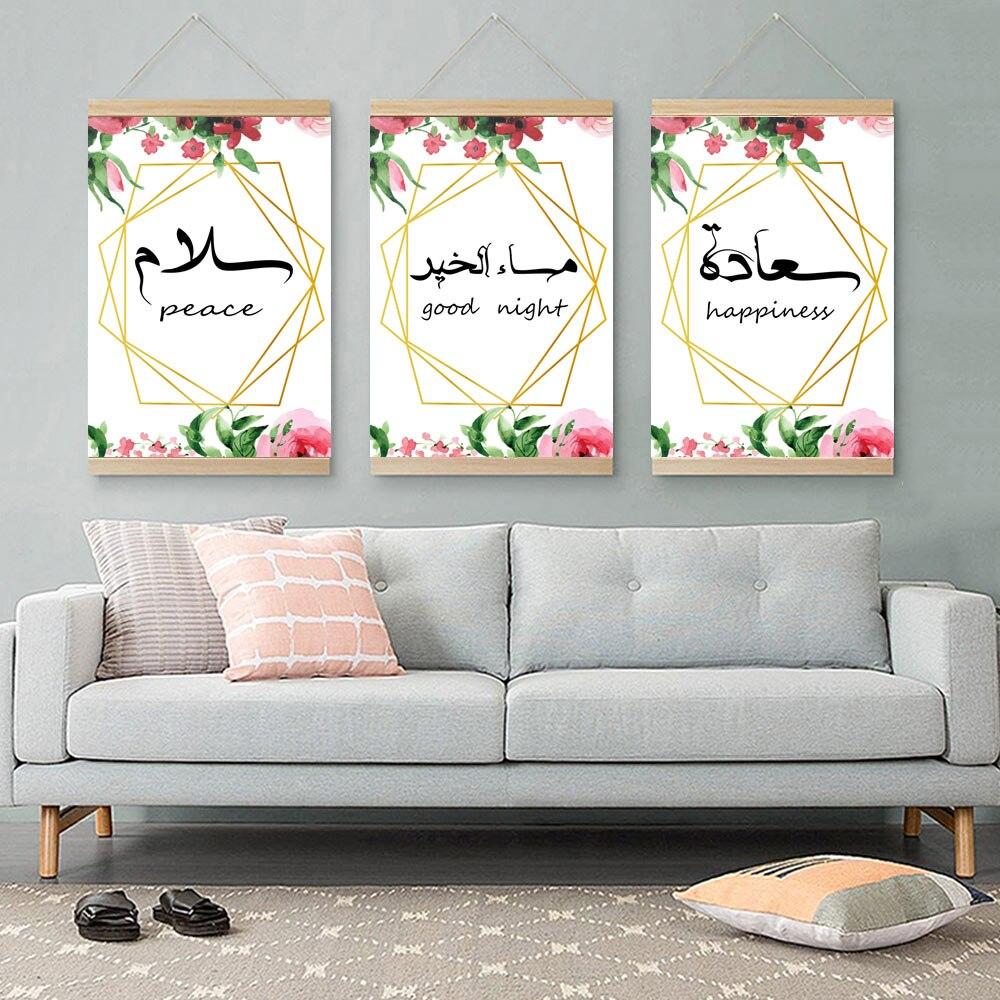 Ислам ic настенные искусственные цветы холст картина арабский каллиграфические рисунки Настенный декор Скандинавское искусство ислам плакат без рамы-in Рисование и каллиграфия from Дом и животные