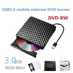 USB3.0 external CD/DVD burner
