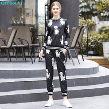 QYFCIOUFU High Quality Fashion Women Two Piece Outfits Long Sleeves Animal Printed Sweatsuit Casual Pants Sweatpants