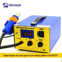 LED Precise Digital Display Manual And Automatic Mode Multi File Adjustment Small Noise HK 850TD Mini