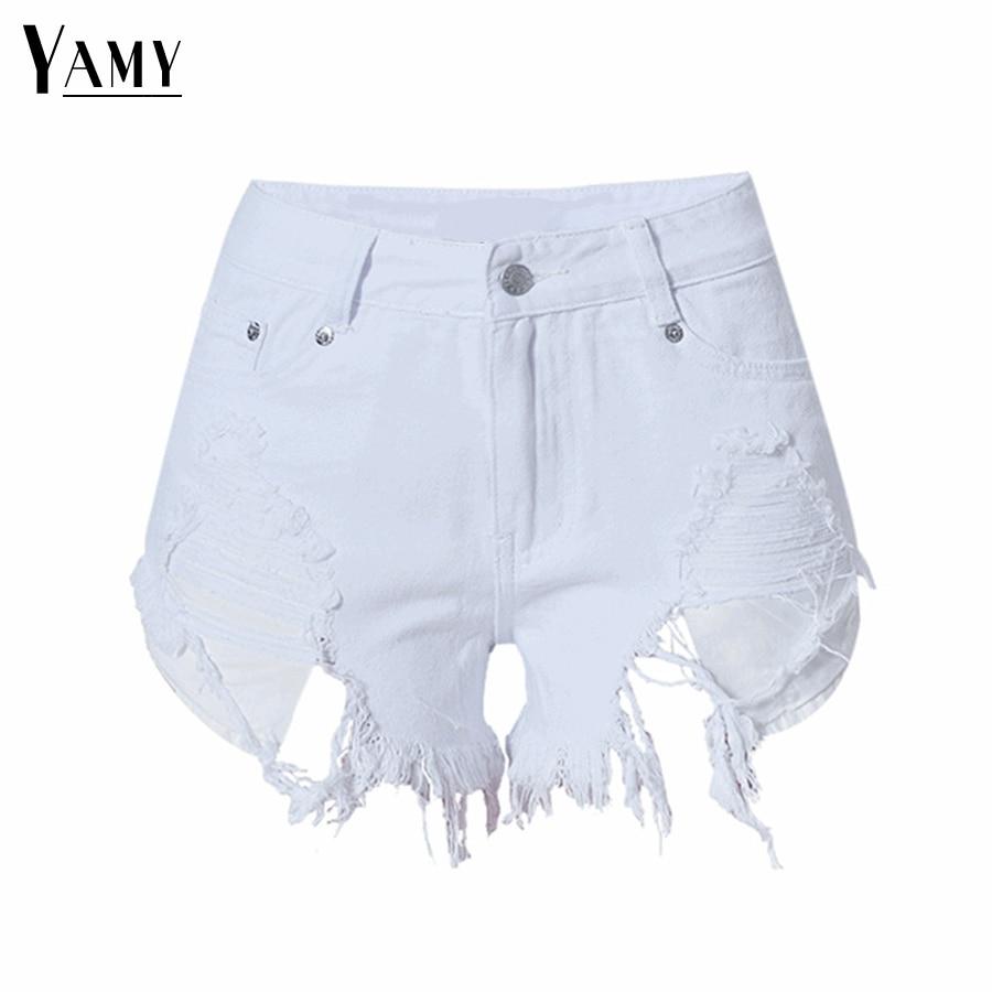 Popular High Waisted White Jean Shorts-Buy Cheap High Waisted ...