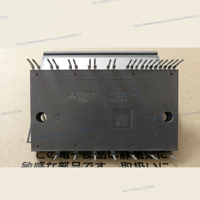 PS22056 PS22053 PS22052 PS22054 FREE SHIPPING NEW AND ORIGNIAL MODULE