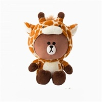 25cm/10in Brown Bear Costume Play Plush Toy Sally Korean Cartoon Figure Stuffed Soft Doll Dinosaur Piggy Deer White Tiger Chick