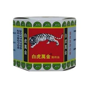 Image 2 - Hổ Trắng Dưỡng Giảm Đau Cơ Xông Đau Bụng Massage Chà Cơ Bắp Con Hổ Tiger Balm Chóng Mặt Tinh Dưỡng