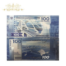 Russia-Bridge 100-Rubles Paper-Money Banknote Collection Gold-Plated Gifts Silver 24k