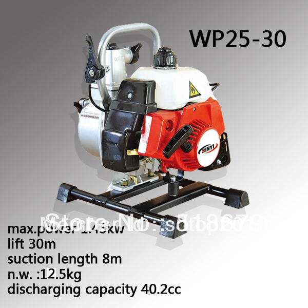 2 Stroke Gasoline Engine Power Water Pump WP25 30 In Watering Kits From Home Garden On Aliexpress