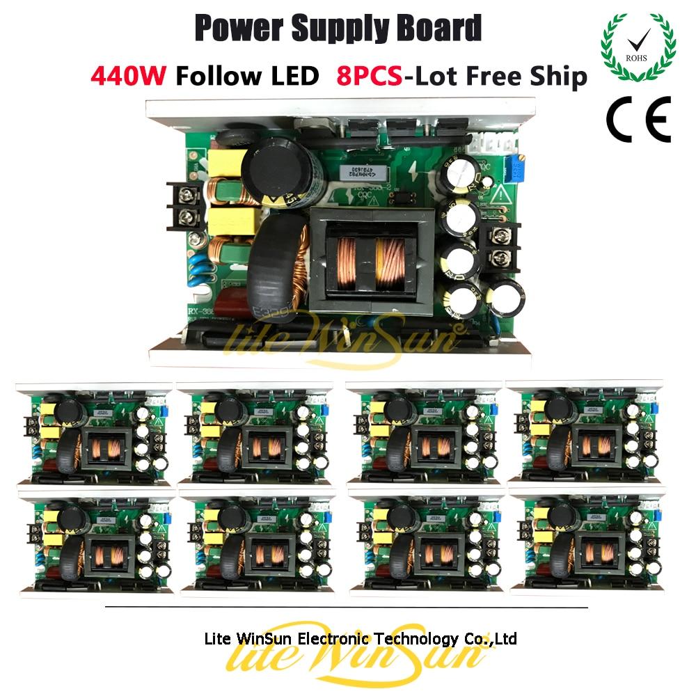 Litewinsune 8pcs Free Ship Power Supply Board 440W for LED Followspot Lighting 440W fast free ship for gameduino for arduino game vga game development board fpga with serial port verilog code