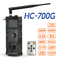 HC-700G trail camera game hunting acorn wild gsm deer mini night vision mms solar 16MP 940nm Trap SUNTEKCAM photo 3G 2G 700M