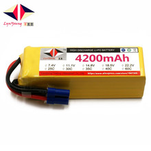 4200 мАч 22.2 В lynyoung 40C 6 s Липо для Жестокие дроны самолет quadrotor вертолета планера автомобиля Перезаряжаемые