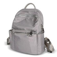 Новый 2017 Ткань Оксфорд Для женщин Рюкзаки для отдыха Дорожные сумки сумка на молнии женский рюкзак холст Рюкзаки для Ipad