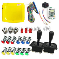 645 in 1 upgrade to 999 in 1 pandora arcade kit with Joystick chrome led buttons Microswitch power supply for DIY game machines