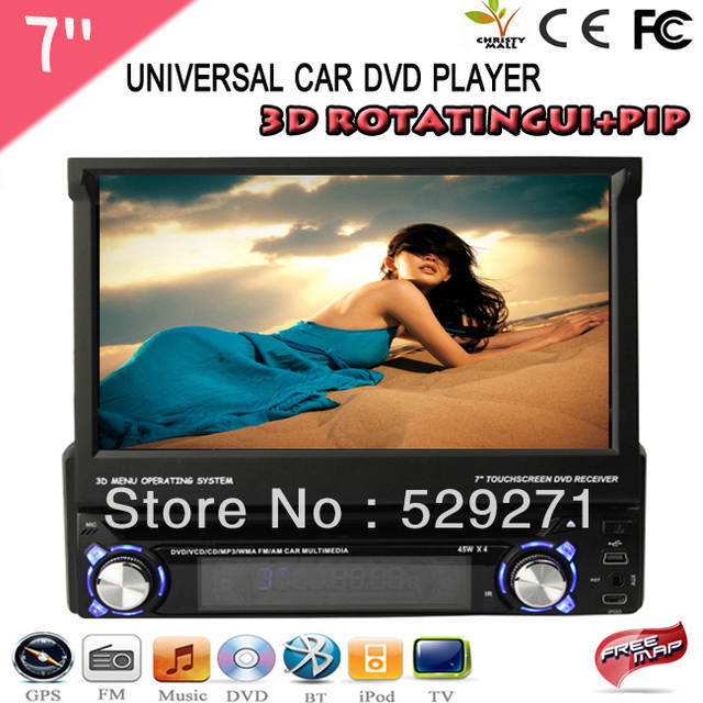 "EMS/DHL Free Ship Universal 1 Din 7"" Touch Screen Car Stereo DVD Player With 3D Rotating UI Bluetooth FM Aux TV MP3 Player"