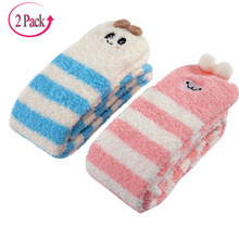 Adult Cute Animal Coral Fleece Thigh High Long Striped Socks Abdl Ddlg Sissy Kink Little Space Ageplay